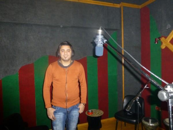 Singer, Hamada